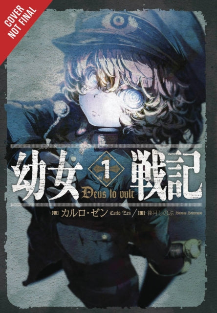 The Saga of Tanya the Evil, Vol. 1 (light novel) : Deus lo Vult