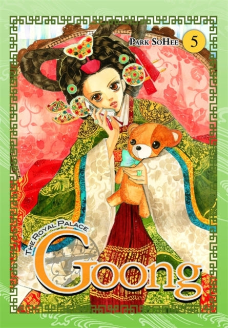 Goong, Vol. 5 : The Royal Palace