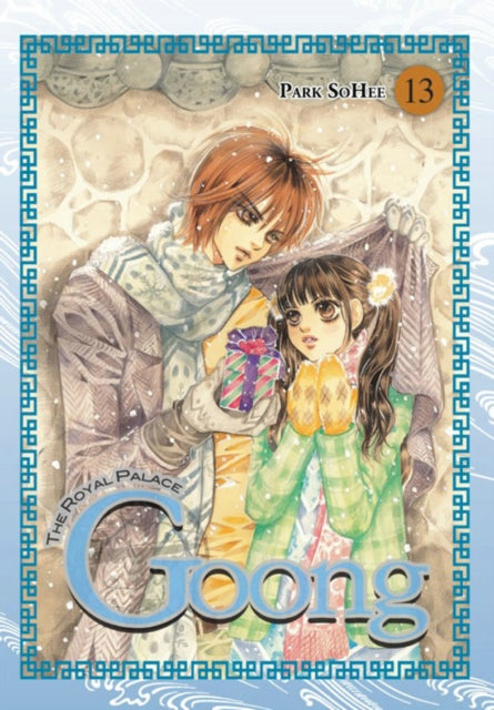Goong, Vol. 13 : The Royal Palace