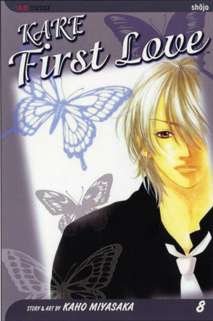 Kare First Love, Vol. 8