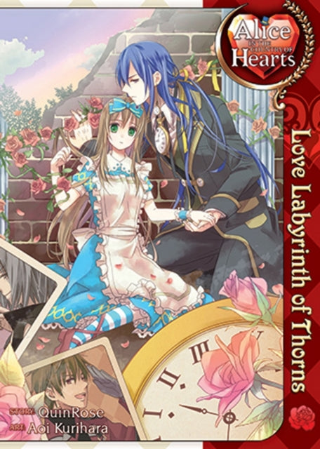 Alice in the Country of Hearts : Love Labyrinth of Thorns