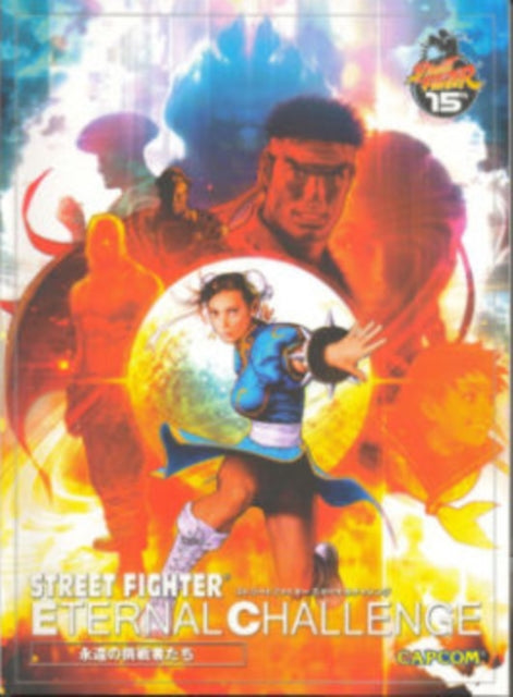 Street Fighter: Eternal Challenge - The Art Of Street Fighter