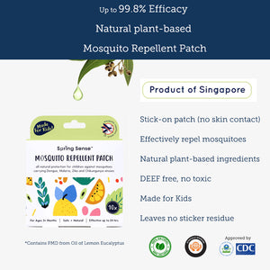 Mosquito Repellent Patch (Subscription only)