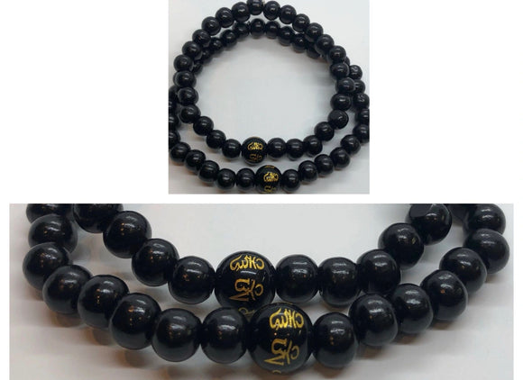 Soulmates Bracelet Set (Set of 2)- Obsidian Luck Beads