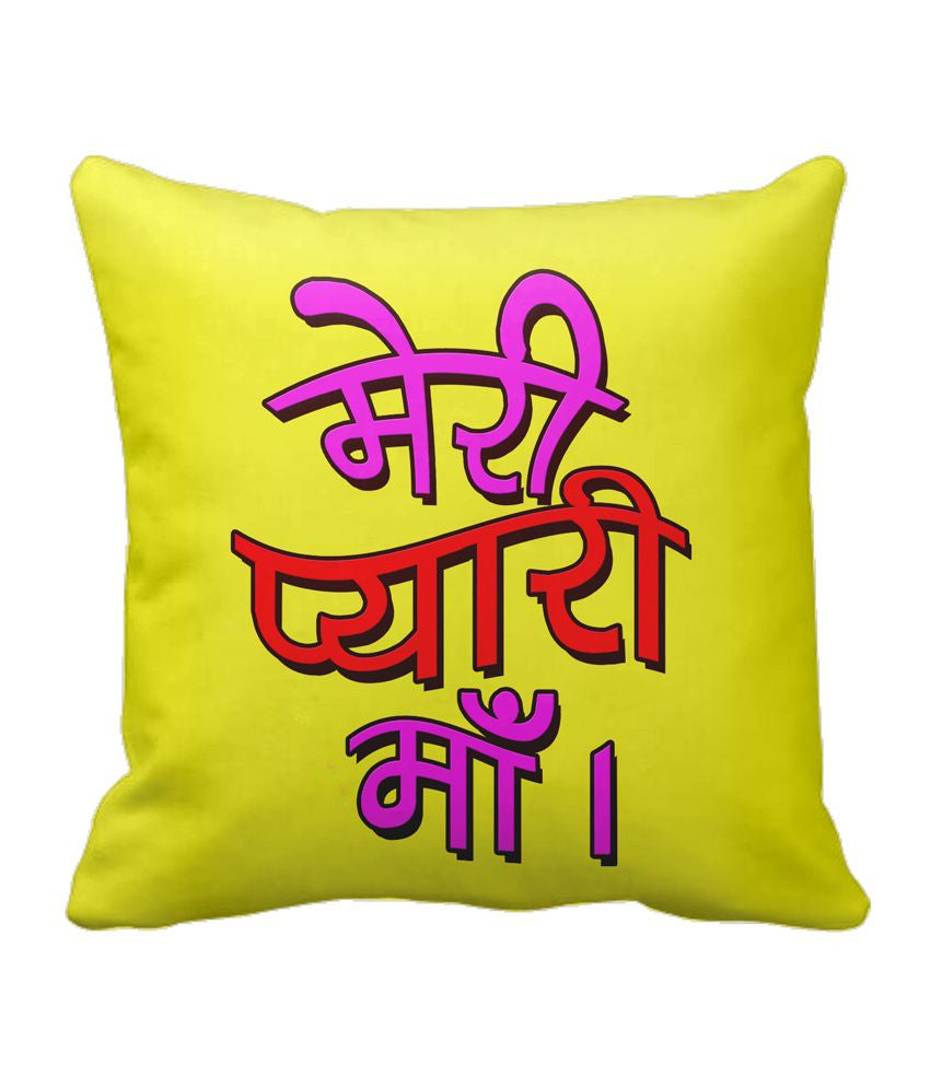 Pyari Maa Cushion