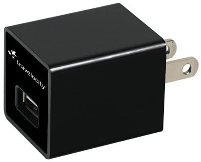 Travelocity USB Wall Charger