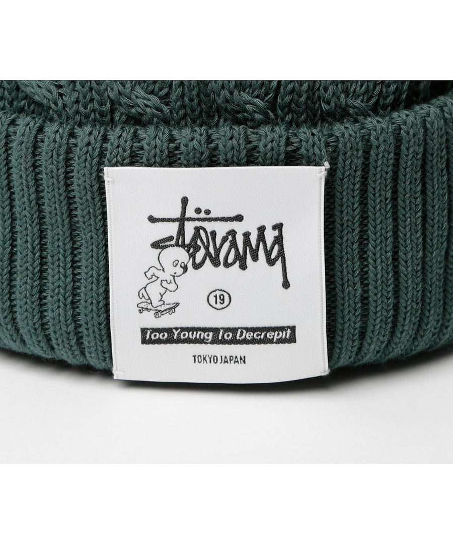 STORAMA|Summer Knit Cap