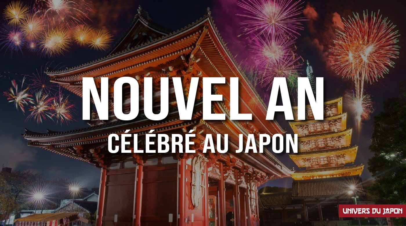 nouvel an au japon
