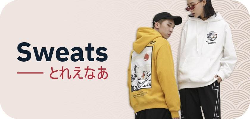 Sweat Japonais