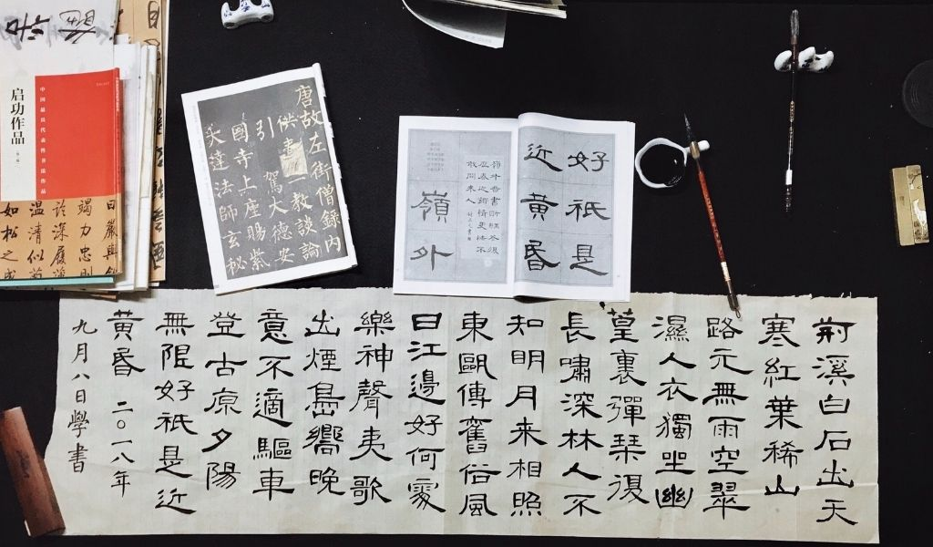 calligraphie caractères chinois