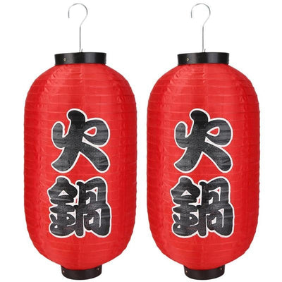 Lanterne Japonaise Traditionnelle - 2 pcs