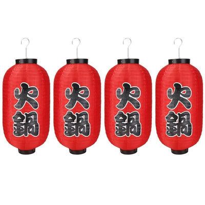 Lanterne Japonaise Traditionnelle - 4 pcs