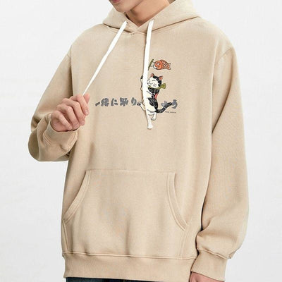 Sweat à Capuche Beige Japon