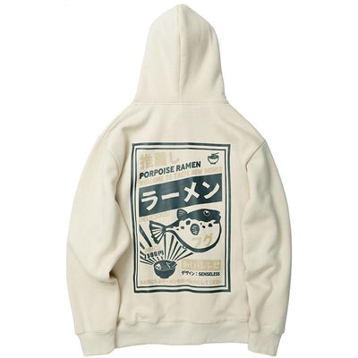 Sweat Japonais Delicious Ramen - Beige / S