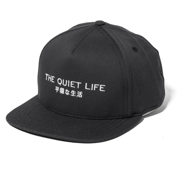 The Quiet Life - Japan Snapback Hat - Black