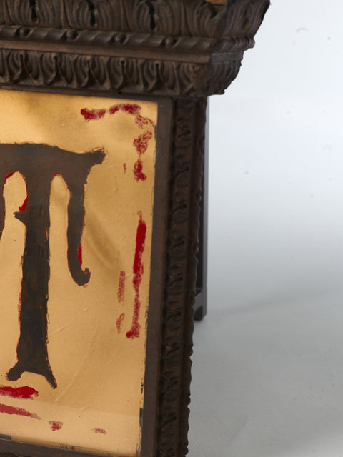 Antique Theater Exit Sign