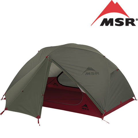 MSR Elixir 2, Green (2-person)