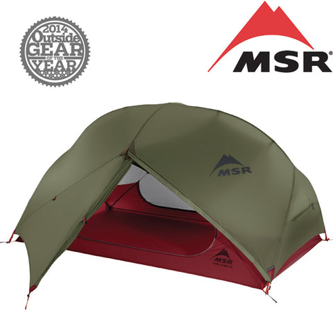 MSR Hubba Hubba NX, Green (2-person)