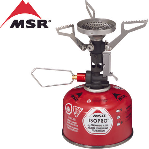 MSR PocketRocket Deluxe Regulated LP Gas Stove