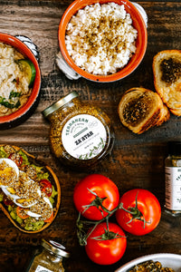 Spread: Za'atar Condiment Spread