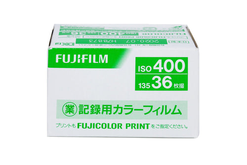 FUJIFILM Fujicolor Industrial 400 Color Negative 135-36 Film