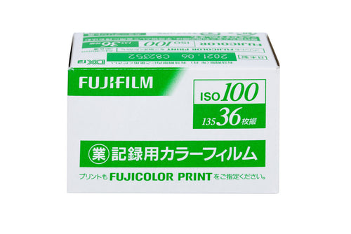 FUJIFILM Fujicolor Industrial 100 Color Negative 135-36 Film