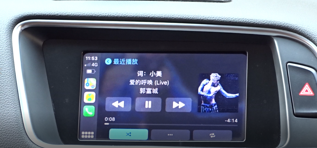 Audi Q5 carplay