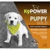 Puppy Gold™ Wholesale