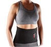 Women's Waist Trimmer - Black - OSFA