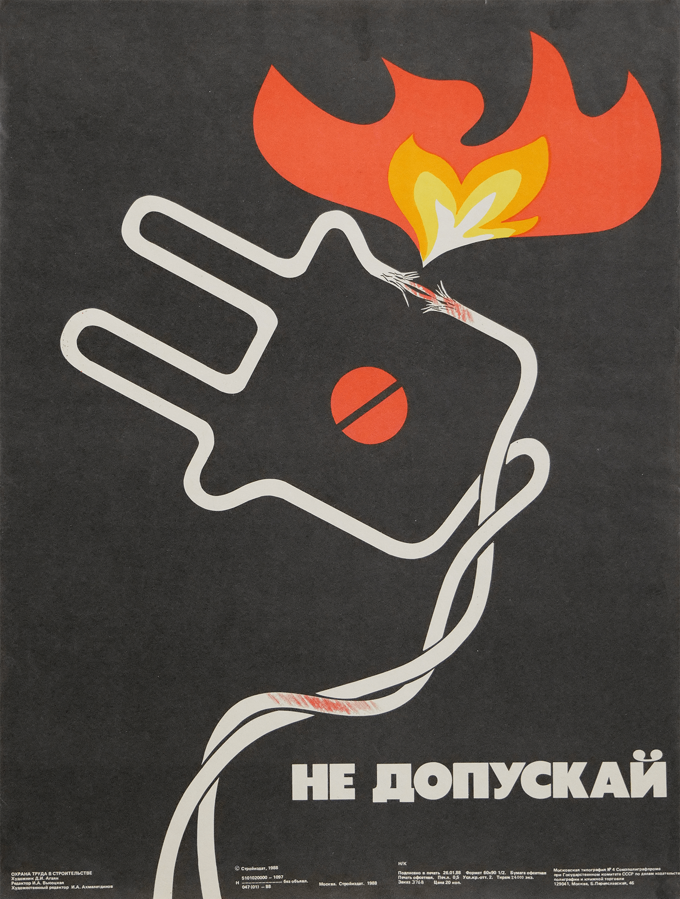 Russian Government Warning Poster