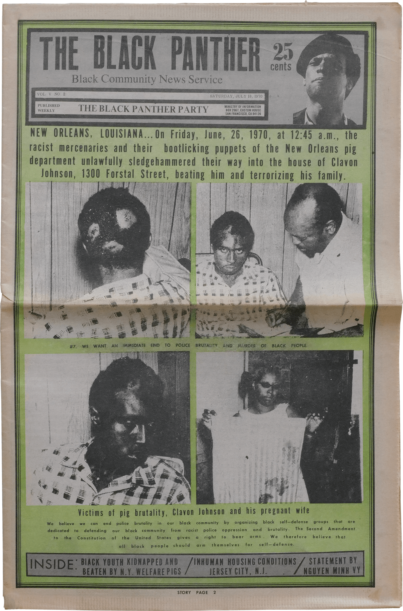 The Black Panther Newspaper (March 15, 1970)