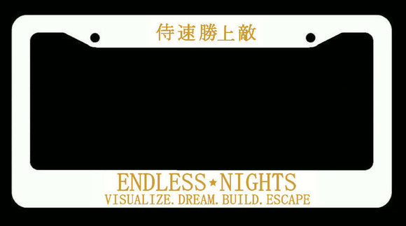 Endless Nights Japanese Lowered JDM Drift License Plate Frame WhtFr8m/ Gold Art