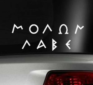 Molon Labe Sticker Decal Greek Spartan Come take them Spartan 300 (MolonStix)