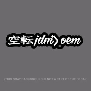 "JDM > OEM Japanese Drifting Racing OEM Plus Decal Sticker 5"" Digiprint"