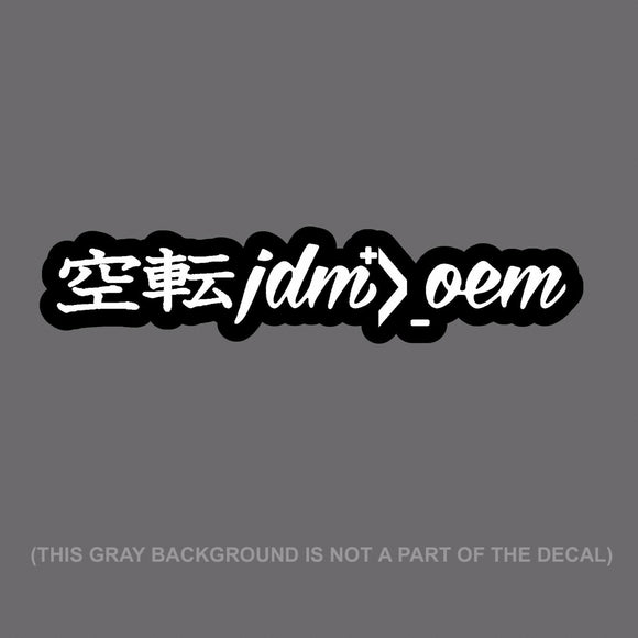 JDM > OEM Japanese Drifting Racing OEM Plus Decal Sticker 5