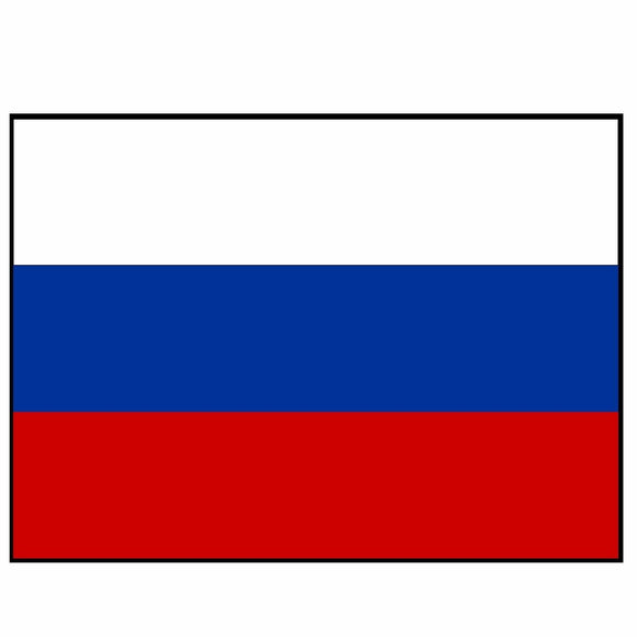 "4"" Russian Federation Flag Sticker Decal Vinyl Russia B554"