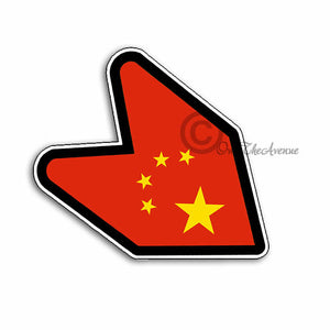 "x2/Two Chinese Flag Wakaba Leaf JDM Drift Racing Sticker Decal 4"" Inches"