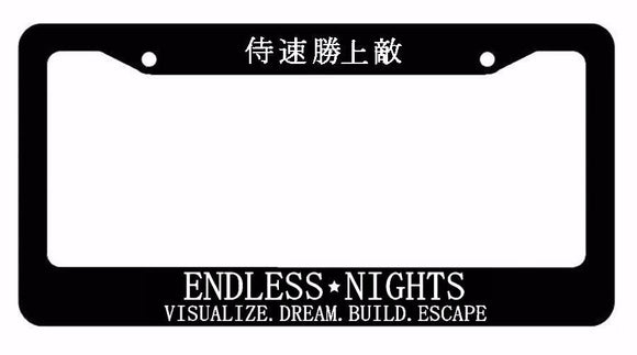 Endless Nights Japanese Lowered JDM Drift License Plate Frame