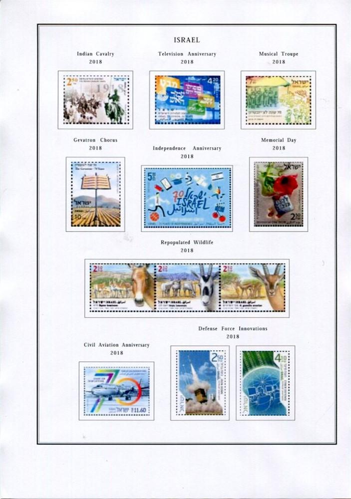 Israel Album Pages Color Illustrated 2018 Supplement PDF file (6pages)