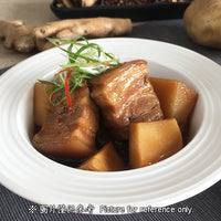 Taiwanese Soy Sauce Brown Stewed Pork Belly with Bamboo 家常燜筍滷肉