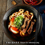 Taiwanese Beef Noodle Soup 蔥燒牛肉麵