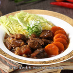 Braised Beef in Soy Sauce 紅燒牛腩