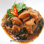 Braised Pork with Preserved Vegetables 梅干燉肉