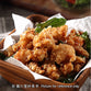 [Quantity Increment] Taiwanese Crispy Fried Chicken 台灣鹹酥雞(增量) 220g