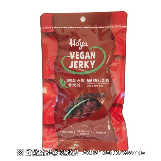 Vegan Jerky – Spicy 素肉乾香烤片-四川朝天椒
