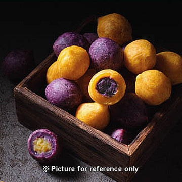 Sweet Potato Balls - Purple 紫金地瓜 QQ 球