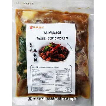 Taiwanese Three-Cup Chicken 台式三杯雞