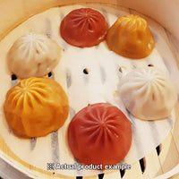 Taiwanese Xiao Long Bao - Onion Chicken 台灣小籠包 - 洋蔥雞肉