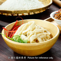 Sliced Noodles 香Q刀削麵