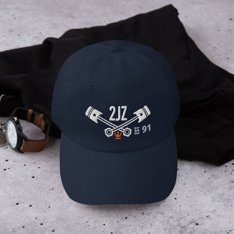 Engine Series | Toyota 2JZ- Classic Hat